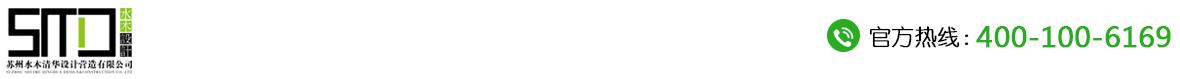 苏州水木清华-展馆设计,企业展厅设计,主题馆设计为客户缔造精品乐投体育国米