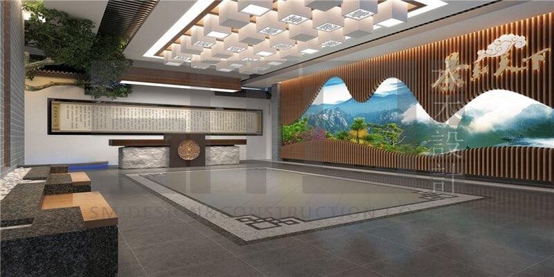 中国祁门红茶博物馆