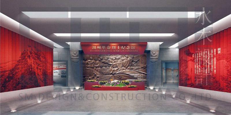 湖州市革命烈士(钱壮飞)纪念馆