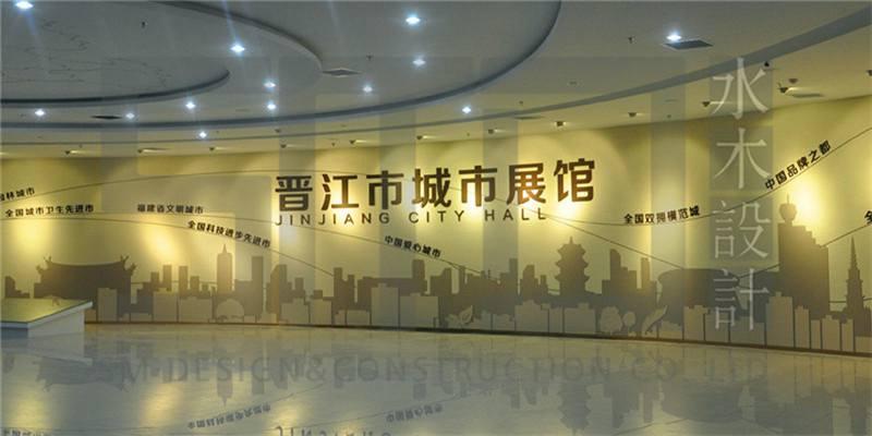 晋江市城市规划乐投体育国米