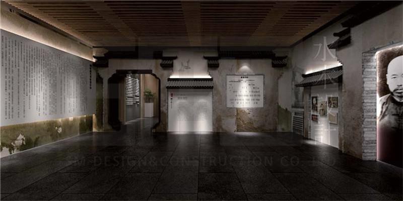 钱松嵒纪念馆
