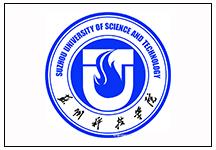 苏州科技学院