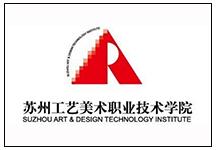苏州工艺美术学院