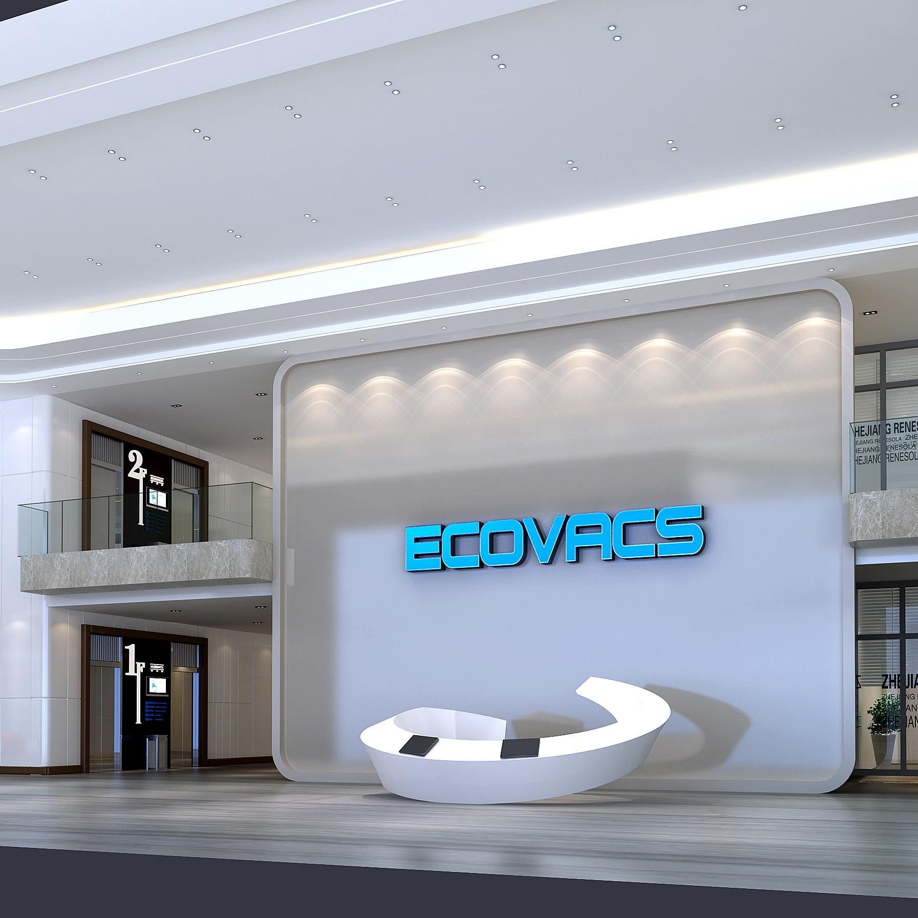 科沃斯办公总部