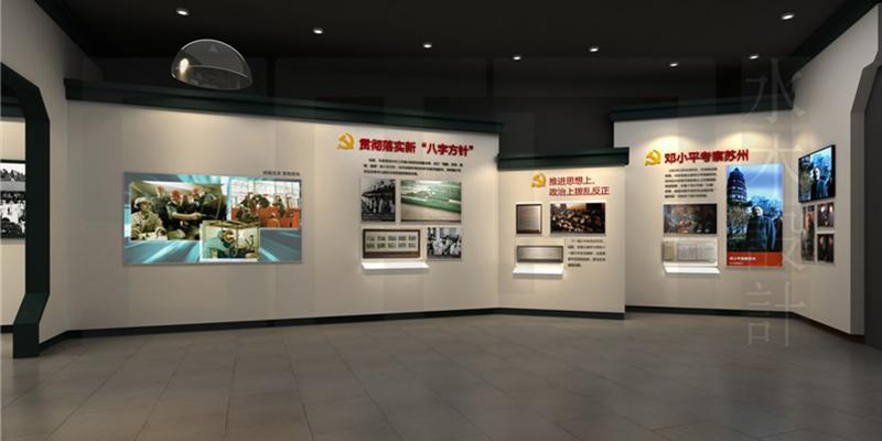 苏州革命纪念馆