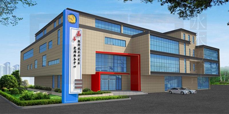 嘉善经济技术开发区党群服务中心