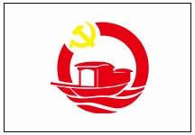 嘉善党群服务中心