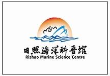 日照海洋科普馆logo
