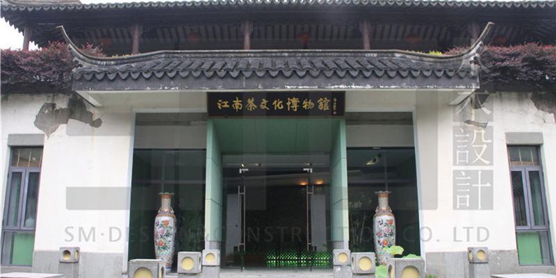 主题博物馆设计原则