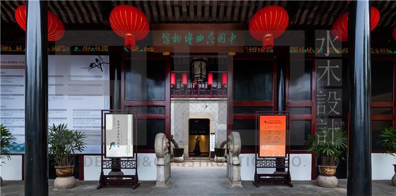 主题博物馆提升改造案例——中国昆曲博物馆