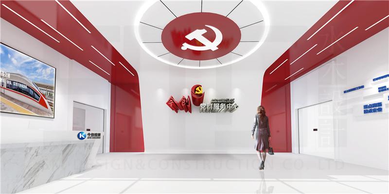 今创集团党建馆