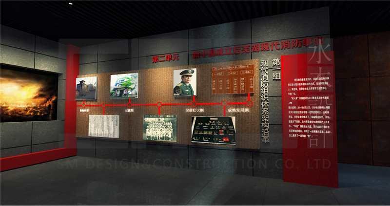 芜湖市消防支队队史馆_展馆设计,企业展厅,纪念馆设计