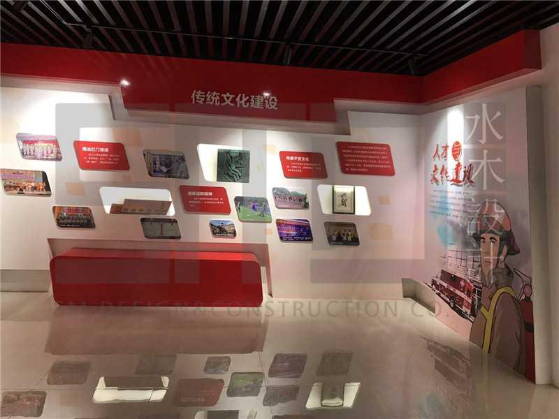 芜湖消防支队队史馆_展馆设计,企业展厅,纪念馆设计为