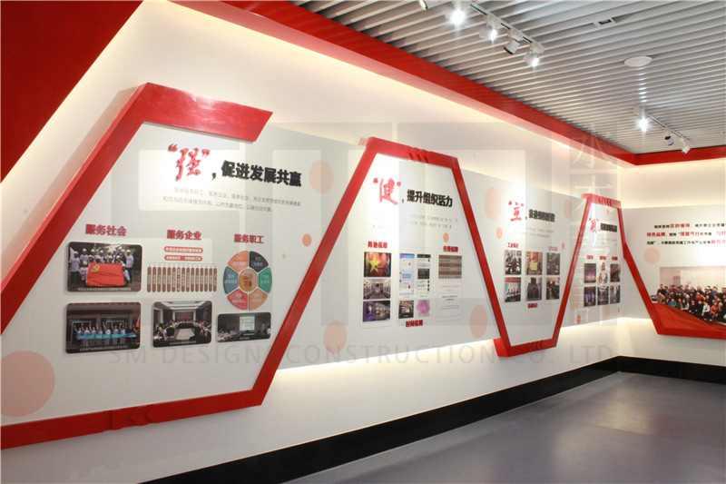 企业党建文化设计理念            在做党建文化类型的展厅时,如果